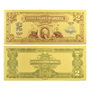 Gold Foil Note - 1899 $2 Washington Note - Uncircu